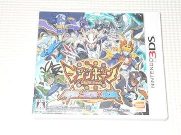 3DS★マジンボーン 時間と空間の魔神