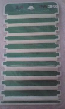 坪糸 富士印 正絹 13号 7.3m×10  未使用品