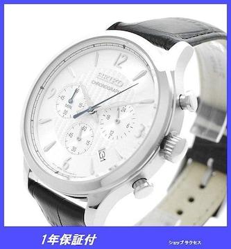 新品 即買■セイコー 腕時計 クロノ SSB341P1 ホワイト ブラウン