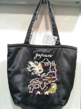 新品◆トートBAG◆スカトートバッグ◆刺繍有 ◆