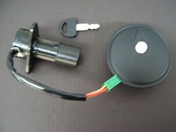 (19)GSX250Eゴキ新品メインキーキャップセット