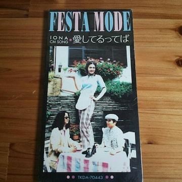FESTAMODE♪愛してるってば◎CDシングル美品☆IONACMソング