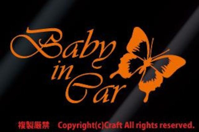 Baby in Car/ベビーインカーステッカー蝶(C/オレンジ  < キッズ/ベビーの