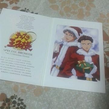テニスの王子様スペシャルブロマイドPart.3【鳳・宍戸*氷帝】