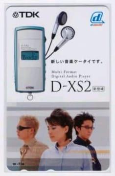 貴重!m-floテレカTDK
