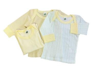 新品ベビー新生児肌着長袖3枚まとめ売りサイズ60cm