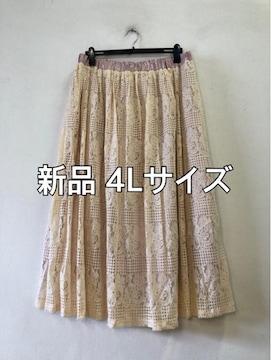 新品☆4L総レースのフェミニンロングスカート☆d403
