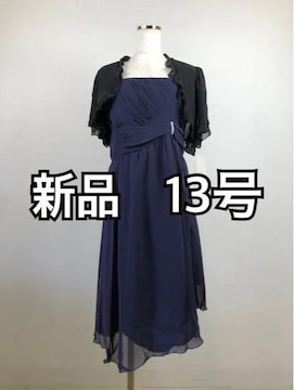新品☆13号長め丈裾シフォンパーティーワンピース♪mm207