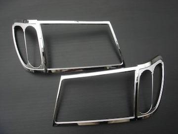 ランドクルーザー100系 メッキ ヘッドライトリング ランクル