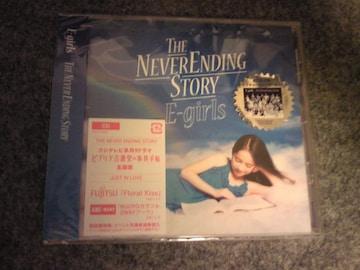 新曲♪E-girls【THE NEVER ENDING STORY】♪