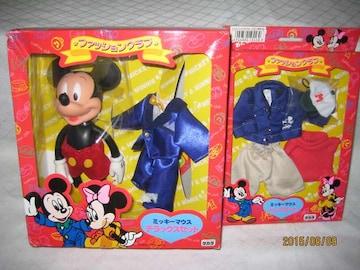 ミッキーマウス DXセットとドレスセット