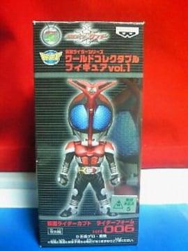 ワールドコレクタブルvol.1/ 仮面ライダー カブト 未開封品