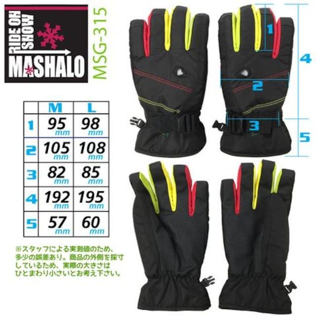 マシャロMASHALO スノーグローブ スキー メンズ MSG-116 GREEN < レジャー/スポーツの
