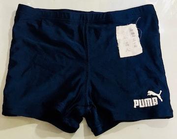 PUMA水着競パンスイムボクサークリックポスト配送可能