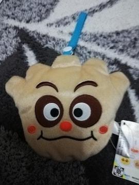 クリームパンダ  ★  ポケットティッシュカバー