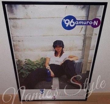 安室奈美恵 1996 カレンダー切り抜き ポスター 2