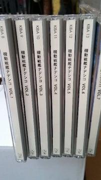 DVD ソフト 機動戦艦ナデシコ VOL1~VOL 7    7枚セット