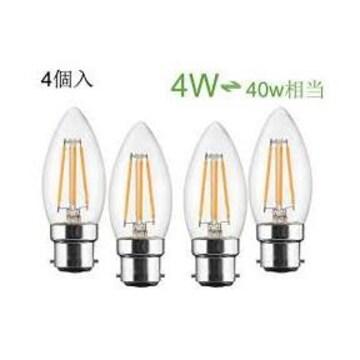 フィラメントLED電球 B22口金 4W 40W相当 シャンデリア用