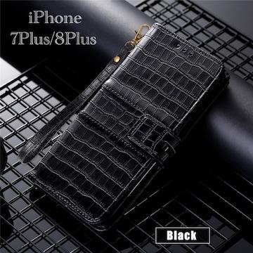 iPhone8Plus iPhone7Plus 手帳型ケース クロコダイル ブラック