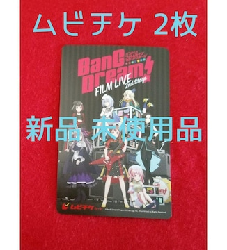 BanG Dream! FILM LIVE 2nd Stag