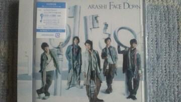 完売!新曲!☆嵐/Face Down☆初回限定盤/CD+DVD☆新品未開封!☆