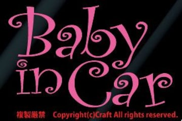 Baby in Car/ステッカー(ライトピンク/ベビーインカーcur.ver15