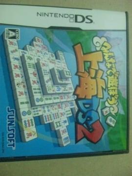 †送料無料 みんなで遊ぼう 上海DS2