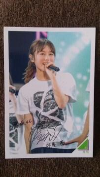 欅坂  守屋茜 【フォトカード】 永谷園