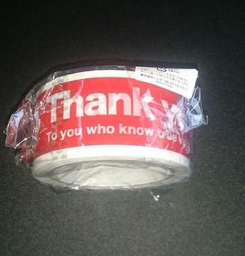 ご注文ありがとうバッキングテープ  1個