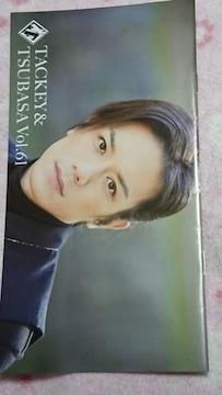 タッキー&翼  ☆  ファンクラブ会報vol.61