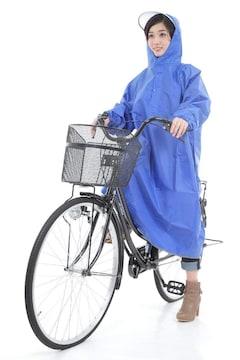 自転車/バイク レインコート ブルー