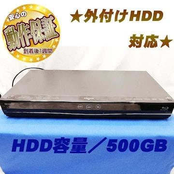 ◎外付けHDD対応機種【BD-S560 】ケーブル付◎