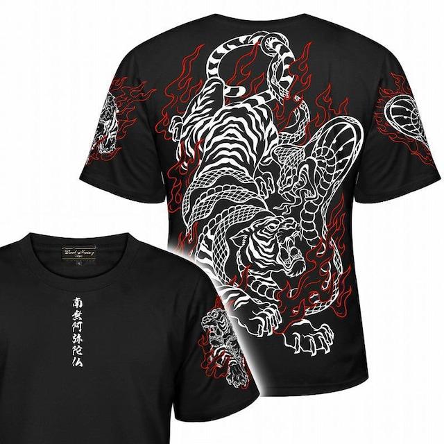 L 半袖 Tシャツ 和柄 蛇虎 コブラ タイガー 黒白 メンズ 派手 服 21002  < 男性ファッションの
