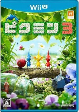 WiiUソフト☆ピクミン3