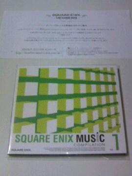 レア 非売品 スクウェアエニックス ミュージック Vol.1/スクエニ ゲームサントラ サウンドトラックCD