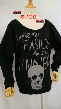フリー サイズ*ラウンドネックスカル&チャイルド・プリント長袖Tシャツ黒