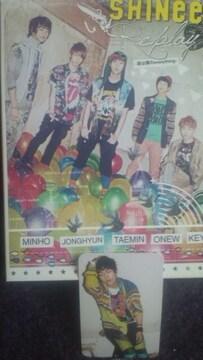 超レア☆SHINee/君は僕のeverything☆初回盤/CD+DVD+ブックレット+トレカ付