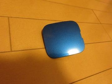 [美品]ホンダフィットGD1用フロントトーイングフックカバー ※色番号B520P
