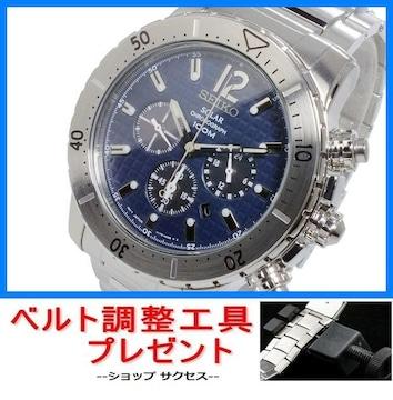 新品■セイコー ソーラークロノ腕時計 SSC221P1ベルト調整工具付