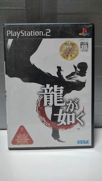 PS2 龍が如く