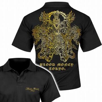 送料無料 メンズ オラオラ ギャング ヤクザ 和柄 龍 半袖ポロシャツ 20002 5L