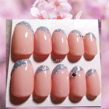 ジェルネイルチップ☆付け爪〜フラッシュフレンチ×ピンク