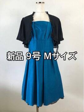 新品☆9号Mボレロ付き裾フリルパーティーワンピース♪m156