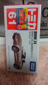 トミカ 旧61 BMW Z4 初回特別カラー 未開封 新品 販売終了品
