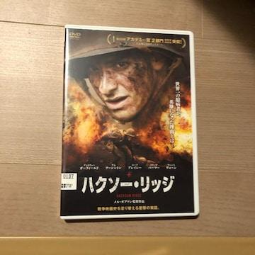 ハクソー・リッジ DVD