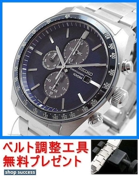新品 即買///セイコー SEIKO 腕時計 SSC719P1★ベルト調整工具付
