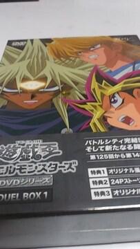 新品「遊戯王デュエルモンスターズ」DVD BOX1送料込み