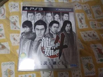 PS3ソフト 龍が如く4 伝説を継ぐもの