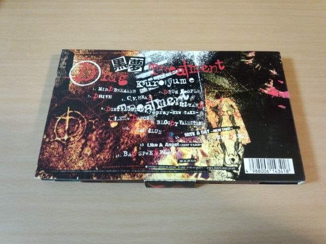 黒夢CD「Drug Treatment」清春 人時 初回限定盤● < タレントグッズの