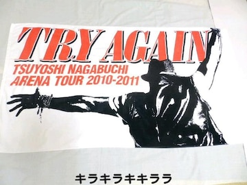 《New》【長渕剛】TRY AGAIN*アリーナツアー2010★ビッグタオル